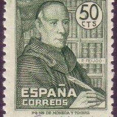 Sellos: ESPAÑA. (CAT. 1011). ** 50 CTS. P. FEIJOO. MUY BONITO.. Lote 38372436