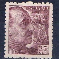 Sellos: FRANCO DENTADO GRUESO 1940 EDIFIL 923 NUEVO(*). Lote 38391076
