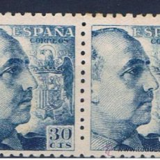Timbres: FRANCO DENTADO GRUESO 1940 EDIFIL 924 NUEVO(*). Lote 38391215