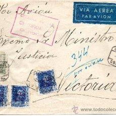 Sellos: ESPAÑA=CARTA CON SELLOS DE FERNANDO EL CATOLICO Y OTROS=MAGNIFICA. Lote 38410057