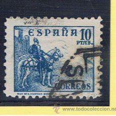 Sellos: EL CID 1937 EDIFIL 831 VALOR 2013 CATALOGO 23.-- EUROS. Lote 38576121