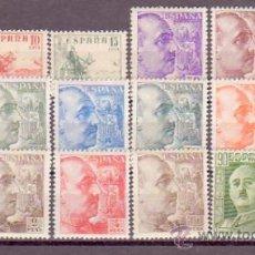 Sellos: ESPAÑA 1044 / 1061 - FRANCO 1949-1953. NUEVA SIN FIJASELLOS. CAT.65€.. Lote 38697295