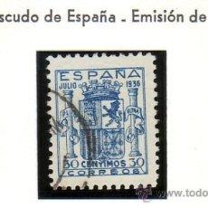 Sellos: ESPAÑA 801 - ESCUDO ESPAÑA. 30 C. AZUL 1936. USADO SUPER-LUJO. CAT. 140€.. Lote 38831213