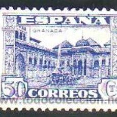 Sellos: ESPAÑA 809 - JUNTA DEFENSA NACIONAL 1936-37. 50 C. USADO LUJO. CAT. 15€.. Lote 38831229