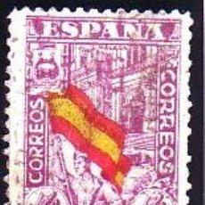 Sellos: ESPAÑA 812 - JUNTA DEFENSA NACIONAL 1936-37. 4 P. USADO LUJO. CAT. 46€.. Lote 38831243
