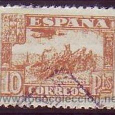 Sellos: ESPAÑA 813- JUNTA DEFENSA NACIONAL 1936-37. 10 P. USADO LUJO. CAT. 43€.. Lote 38831253