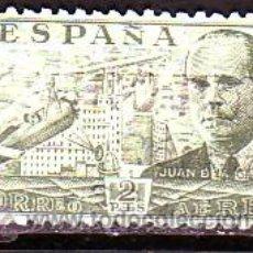 Sellos: ESPAÑA 885 - JUAN DE LA CIERVA. 2 P VERDE. . USADO LUJO. CAT. 2,50€.. Lote 38831437