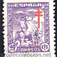 Sellos: ESPAÑA 986 - PRO TUBERCULOSOS 1944. 40 C. + 10 C. USADO LUJO.. Lote 38831518