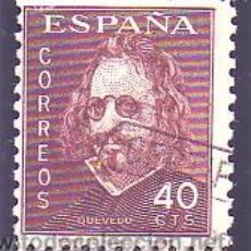 Francobolli: ESPAÑA 989 - QUEVEDO 1945. 40 C. USADO LUJO.. Lote 38831558