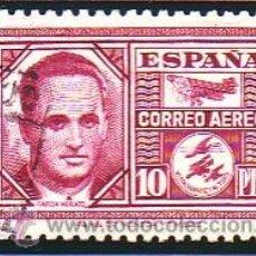 Sellos: ESPAÑA 992 - GARCIA MORATO 1945. 10 P. USADO LUJO. CAT. 9€.. Lote 38831612