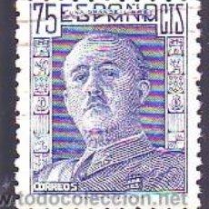 Francobolli: ESPAÑA 999 - GENERAL FRANCO 1946-47. 75 C. USADO LUJO.. Lote 38831620