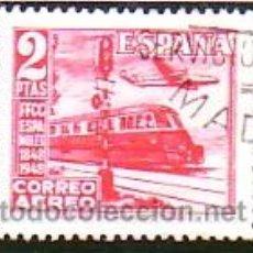 Sellos: ESPAÑA 1039 - FERROCARRILES 1948. 2 P. URGENTE. USADO LUJO. CAT. 3,10€.. Lote 38831736