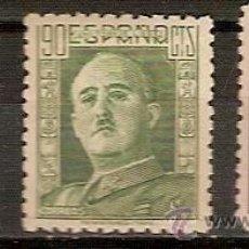 Sellos: SELLO ESPAÑA EDIFIL 999 A 1001 AÑO 1946 1947 GENERAL FRANCO NUEVO . Lote 38848348