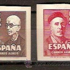 Sellos: SELLO ESPAÑA EDIFIL 1015 1016 AÑO 1947 FALLA Y ZULOAGA NUEVO SIN DENTAR . Lote 38848829