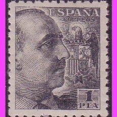 Sellos: 1940 GENERAL FRANCO EDIFIL Nº 930 * * LUJO. Lote 38895706