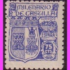 Sellos: 1944 MILENARIO DE CASTILLA EDIFIL Nº 976 * * . Lote 38896019
