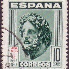 Sellos: ESPAÑA. (CAT. 1041). 10 CTS. VARIEDAD CRUZ DE LORENA DESPLAZADA Y FALTA PARTE DE LA IMPRESIÓN. RARO.. Lote 39154751