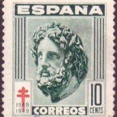 Sellos: ESPAÑA. (CAT. 1041). 10 CTS. VARIEDAD CRUZ DE LORENA DESPLAZADA HACIA ABAJO. RARO.. Lote 39154924