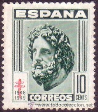 ESPAÑA. (CAT. 1041). 10 CTS. VARIEDAD CRUZ DE LORENA DESPLAZADA HACIA ABAJO Y FALTA IMPRESIÓN. RARO. (Sellos - España - Estado Español - De 1.936 a 1.949 - Usados)