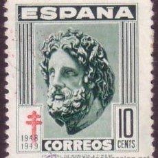 Sellos: ESPAÑA. (CAT. 1041). 10 CTS. VARIEDAD CRUZ DE LORENA MUY DESPLAZADA HACIA LA DERECHA. RARO.. Lote 39155719
