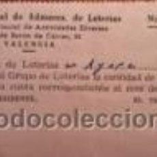 Sellos: RARA CUOTA DE 25 PESETAS DE LOS ADMINISTRADORES DE LOTERIAS VALENCIA 1952. Lote 39244183