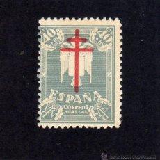Sellos: PRO-TUBERCULOSOS 1942 - EDIFIL 959 . Lote 39422516