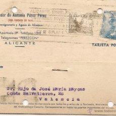 Sellos: ALICANTE 1948 TARJETA POSTAL SUCESOR DE ANTONIO PEREZ PEREZ. Lote 39587659