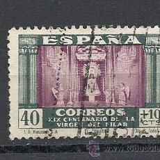 Sellos: ESPAÑA 1946, EDIFIL. Nº 998, VIRGEN DEL PILAR. USADO. Lote 39655419