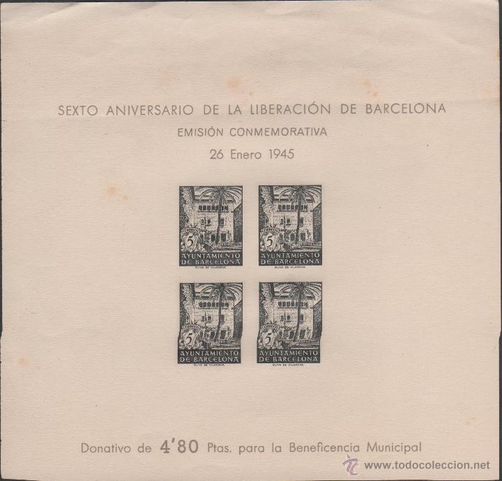C3-23-3 AYUNTAMIENTO DE BARCELONA - CASA DEL ARCEDIANO -EDIFIL NE 27S PRUEBA DEFINITIVA - PAPEL BL (Sellos - España - Estado Español - De 1.936 a 1.949 - Nuevos)