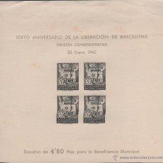 Sellos: C3-23-3 AYUNTAMIENTO DE BARCELONA - CASA DEL ARCEDIANO -EDIFIL NE 27S PRUEBA DEFINITIVA - PAPEL BL. Lote 39863793