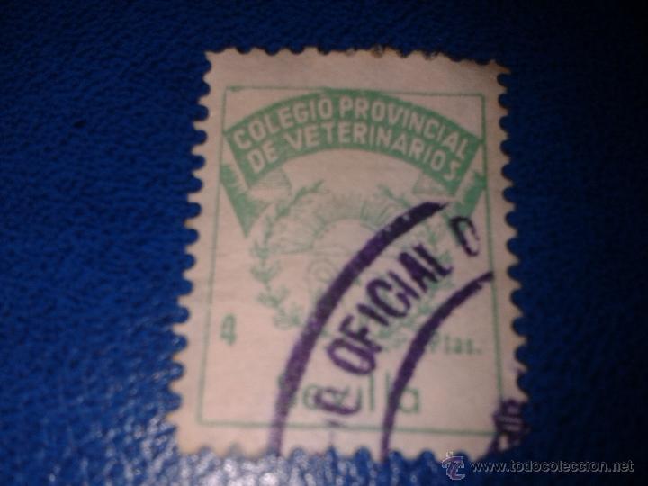 VIÑETA SELLO FISCAL TIMBRE COLEGIO PROVINCIAL DE VETERINARIOS SEVILLA 4 PESETAS PTAS. USADO DIFICIL (Sellos - España - Estado Español - De 1.936 a 1.949 - Usados)