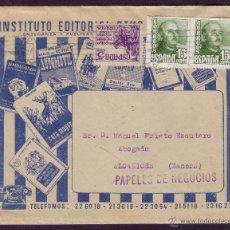 Sellos: ESPAÑA. (CAT. 1021 (2), 1062). 1949. SOBRE PUBLICITARIO DE MADRID A ALCAÑICES. MAGNÍFICO Y RARO.. Lote 24972825