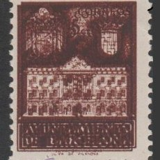 Sellos: AYUNTAMIENTO DE BARCELONA - EDIFIL 33ED - VARIEDAD DE DOBLE IMPRESION SIN NUMERACION Y SIN GOMA. Lote 40167499