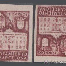 Sellos: AYUNTAMIENTO DE BARCELONA - EDIFIL 33S VARIEDAD IMPRESION RECTOVERSO - SIN GOMA - NC.. Lote 40167606