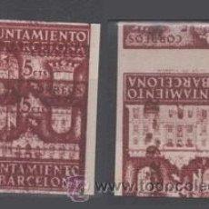 Sellos: AYUNTAMIENTO DE BARCELONA - EDIFIL 36EDS VARIEDAD DOBLE IMPRESION RECTOVERSO - SIN GOMA - NC.. Lote 40167863