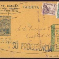 Sellos: ESPAÑA.(CAT.1026,1044).1952.T.P. PUBLICIDAD DE BARCELONA A SANTANDER.MARCA *A SU PROCEDENCIA*. RARA.. Lote 24565174