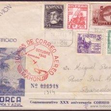 Sellos: ESPAÑA.1949.SOBRE CERTIFICADO DE CORREO AÉREO DE MAHÓN (BALEARES) A BARCELONA. MARCA AÉREA EN ROJO.. Lote 25499650