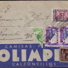 Sellos: ESPAÑA. 1940. SOBRE PUBLICIDAD. BARCELONA. SELLOS PILAR Y BENÉFICO BISECTADO. MAGNÍFICA Y MUY RARA.. Lote 23979994