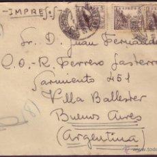 Sellos: ESPAÑA. (CAT. 1044(3)). 1950. SOBRE DE MADRID A BUENOS AIRES (ARGENTINA). TRES SELLOS DE 5 CTS. CID.. Lote 38386261