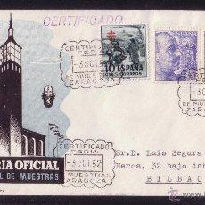 Sellos: ESPAÑA.(CAT.1052(2), 1104). 1952. SOBRE CERTIFICADO DE ZARAGOZA.BONITO FRANQUEO.MAT. FERIA MUESTRAS.. Lote 24517261