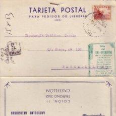 Sellos: ESPAÑA.(CAT.1045).1953.T.P.DOBLE DE PUBLICIDAD DE CASTELLÓN. MARCA PUESTA POR ERROR *T/ESPAGNE*. RR.. Lote 26700828