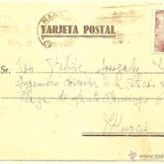 Sellos: TARJETA POSTAL CIRCULADA DE MADRID A MURCIA AÑO 1946. Lote 205762626