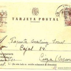 Sellos: TARJETA POSTAL CIRCULADA BURGOS ARCO DE SANTAMARIA - AÑO 1946 - DE MADRID A CIEZA (MURCIA). Lote 40654472