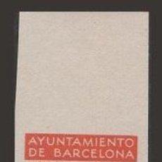 Sellos: 0008 AYUNTAMIENTO DE BARCELONA - PRUEBAS DE COLOR DE LOS MARCOS DE LA SERIE NO EMITIDA DE LA EFIGIE. Lote 40738708