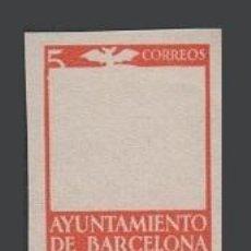 Sellos: 0008 AYUNTAMIENTO DE BARCELONA - PRUEBAS DE COLOR DE LOS MARCOS DE LA SERIE NO EMITIDA - EFIGIE DE. Lote 40738783