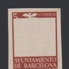 Sellos: 0008 AYUNTAMIENTO DE BARCELONA - PRUEBAS DE COLOR DE LOS MARCOS DE LA SERIE NO EMITIDA - EFIGIE DE. Lote 40738793