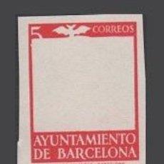 Sellos: 0008 AYUNTAMIENTO DE BARCELONA - PRUEBAS DE COLOR DE LOS MARCOS DE LA SERIE NO EMITIDA - EFIGIE DE. Lote 40738807