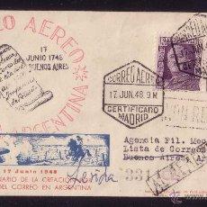 Sellos: ESPAÑA.(CAT.1001).1948.SOBRE CERTIF. DE CORREO AÉREO DE MADRID A ARGENTINA. REEXPEDIDA. MAGNÍFICA.RR. Lote 25499664