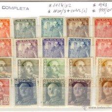 Sellos: SELLOS NUEVOS PRIMER CENTENARIO ESPAÑA - 1942-1954 - 953 999-1001 1020-1032. Lote 41060232