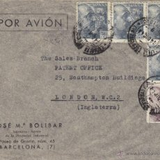 Sellos: CARTA MEMB JOSE Mª BOLIBAR DOBLE CENSURA BARCELONA VER DORSO MAT CORREO AÉREO 1944 . Lote 41233400
